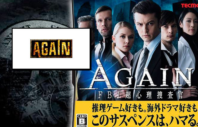 Análise Nintendo DS – Again: Interactive Crime Novel – CING