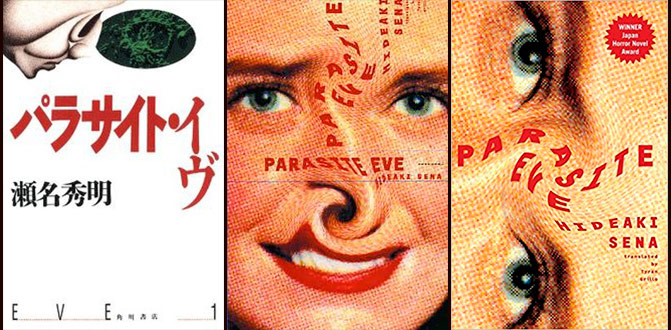 Livro parasite eve, capa, japonesa e americana, hideaki sena