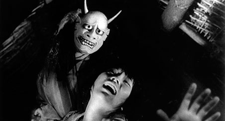 Parasite eve horror folclorico