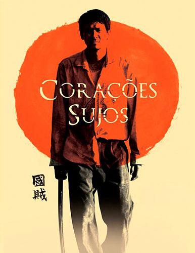 Curiosidade: Corações Sujos virou filme em 2012 e também foi exibido no Japão