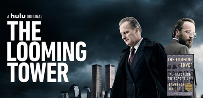 the looming tower al-qaeda